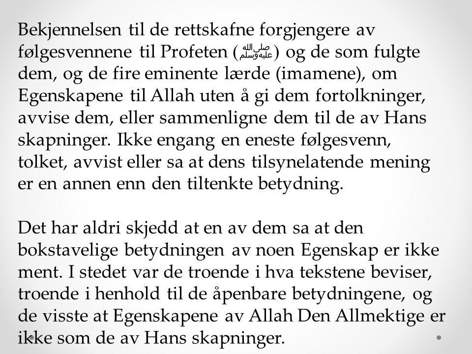 Bekjennelsen til de rettskafne forgjengere av følgesvennene til Profeten ( ﷺ ) og de som fulgte dem, og de fire eminente lærde (imamene), om Egenskape