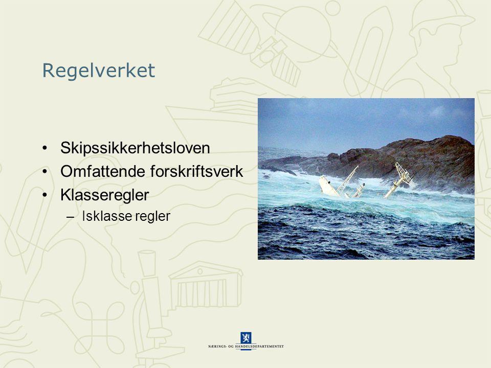 Maritim Strategi – Stø kurs: Regjeringens mål er at de norske maritime næringer skal være verdens mest miljøvennlige og gå foran i utvikling av nye løsninger