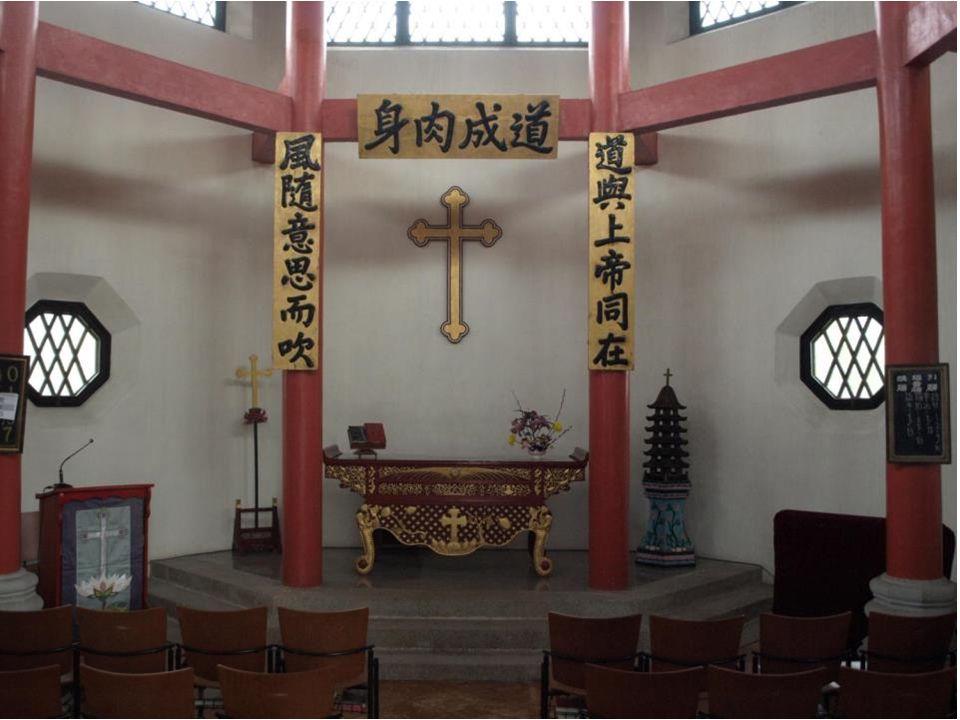 Lutheran Theological Seminary i Hongkong
