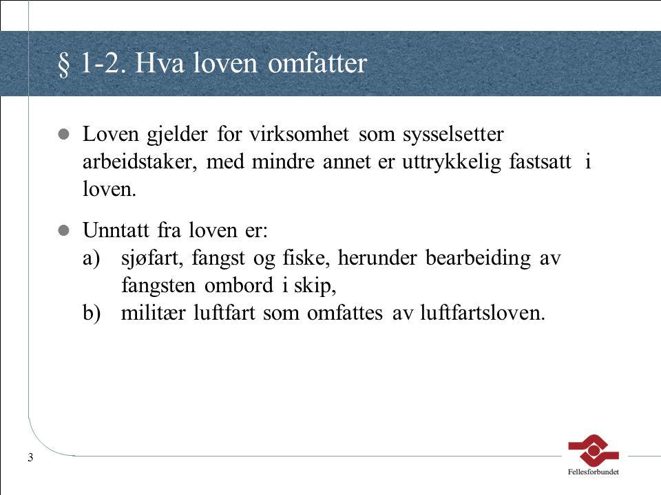 14 § 2-4.