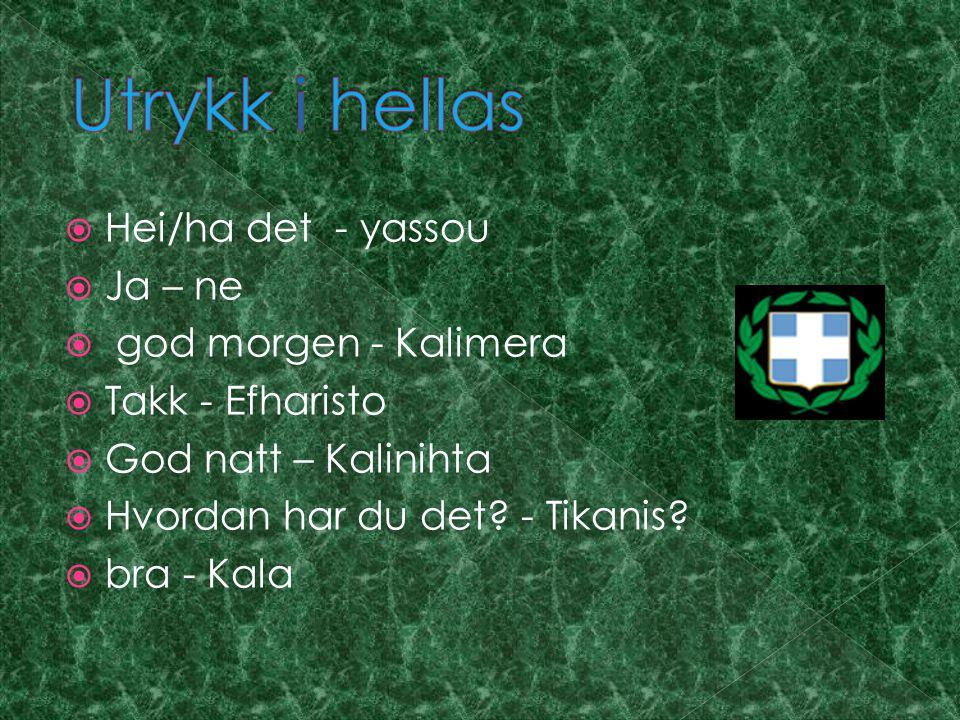  Hei/ha det - yassou  Ja – ne  god morgen - Kalimera  Takk - Efharisto  God natt – Kalinihta  Hvordan har du det.