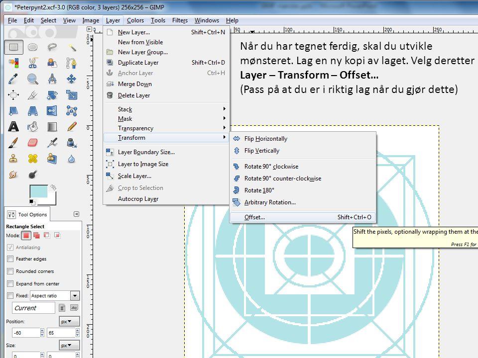 Når du har tegnet ferdig, skal du utvikle mønsteret. Lag en ny kopi av laget. Velg deretter Layer – Transform – Offset… (Pass på at du er i riktig lag