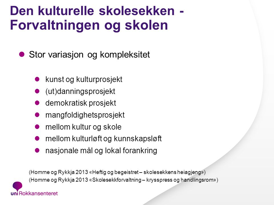 DKS-organisasjonen