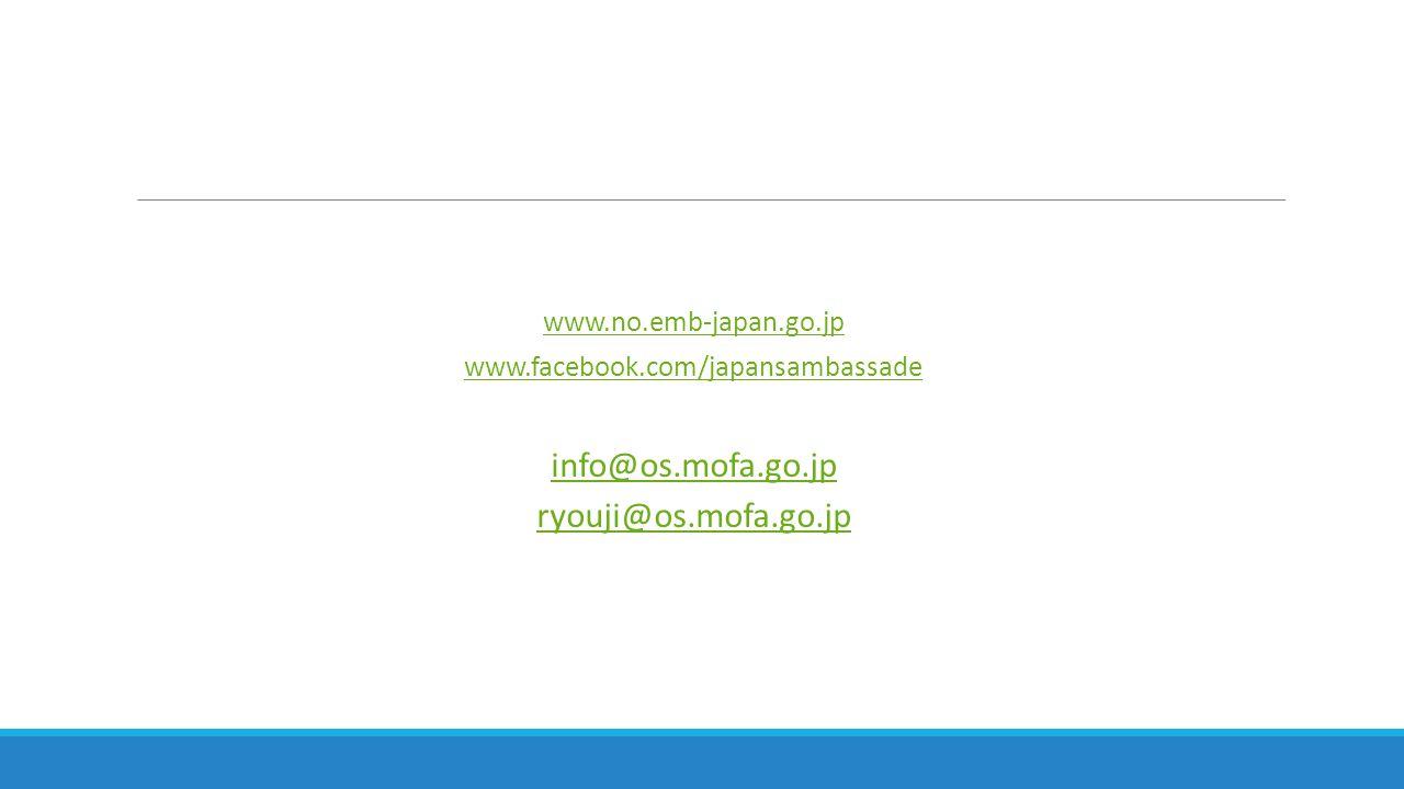 www.no.emb-japan.go.jp www.facebook.com/japansambassade info@os.mofa.go.jp ryouji@os.mofa.go.jp
