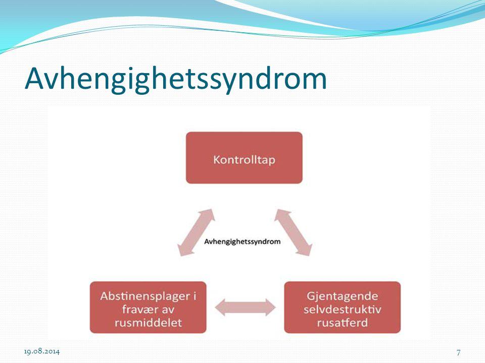 Hva forteller forskning om psykodynamisk terapi Psykodynamisk terapi er like effektiv når det gjelder symptomlindring sammenlignet med andre terapimetoder.