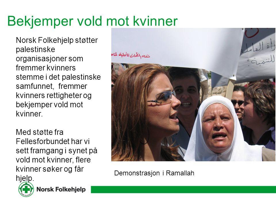 Norsk Folkehjelp støtter palestinske organisasjoner som fremmer kvinners stemme i det palestinske samfunnet, fremmer kvinners rettigheter og bekjemper