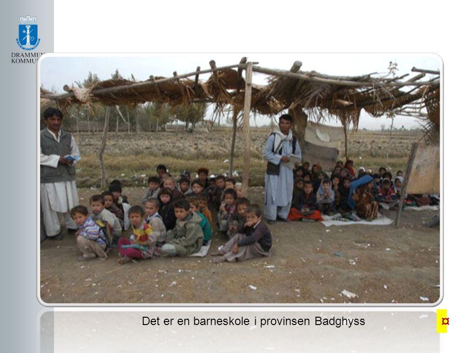 Det er en barneskole i provinsen Badghyss ¤