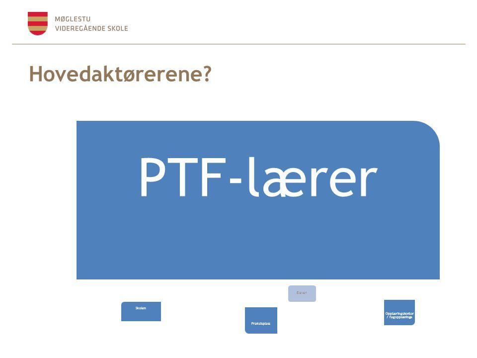 En god PTF-lærer er et bindeledd mellom skole og næringsliv.