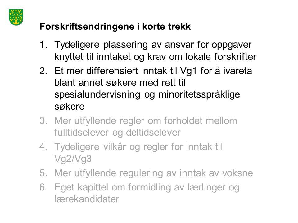 § 6-18 Fortrinnsrett for søkere med rett til opplæring i eller på tegnspråk etter Oppl § 3-9  Kan søke ordinær videregående skole med bruk av tolk.