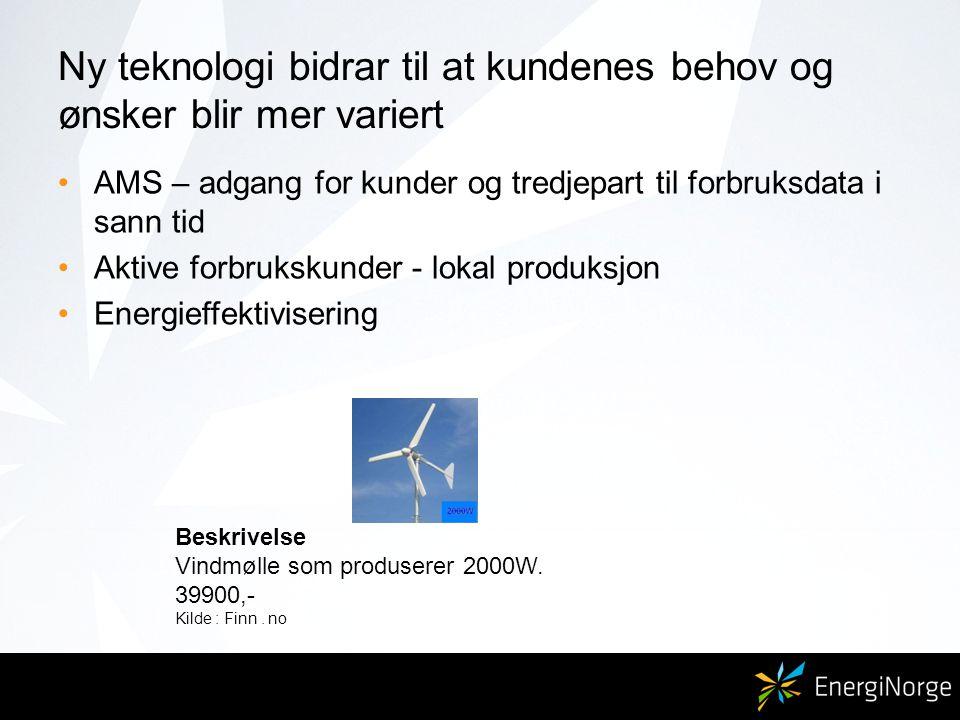 Energimerkeordningen – et virkemiddel for energieffektivisering