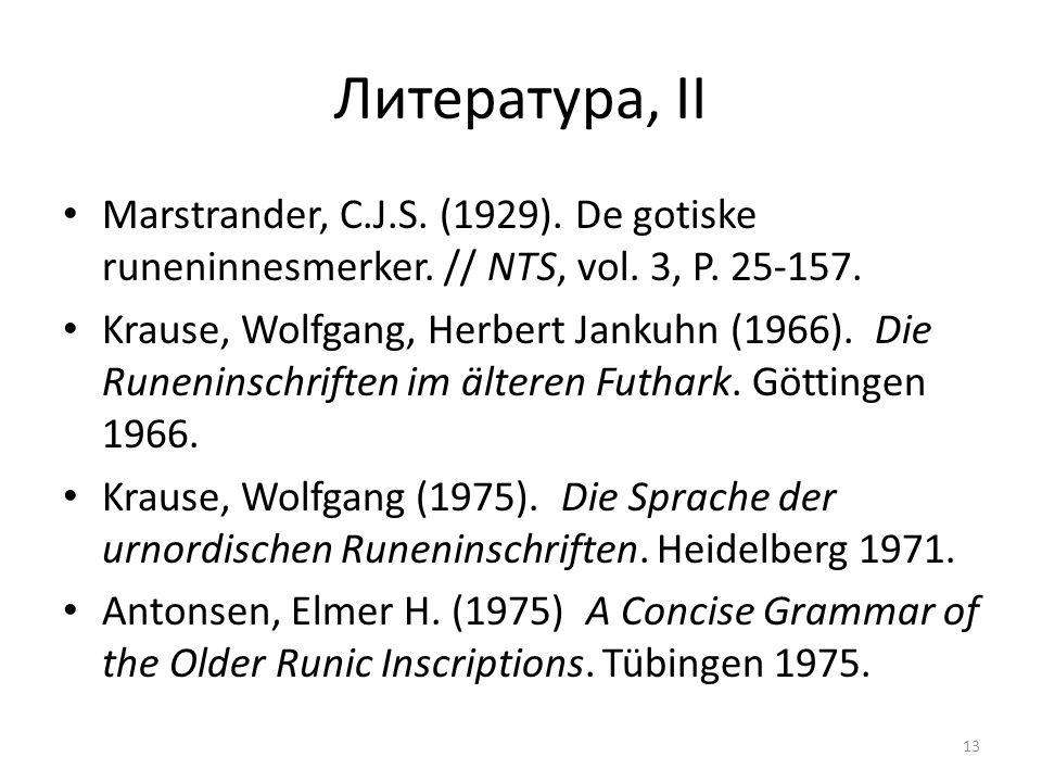 Литература, II Marstrander, C.J.S. (1929). De gotiske runeninnesmerker. // NTS, vol. 3, P. 25-157. Krause, Wolfgang, Herbert Jankuhn (1966). Die Runen