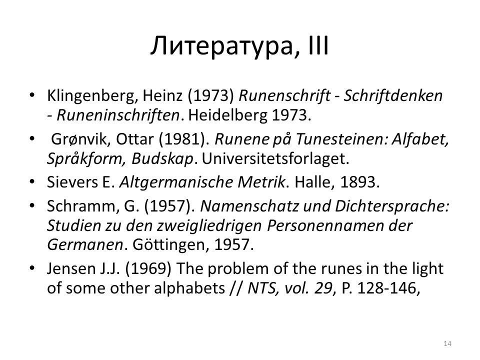 Литература, III Klingenberg, Heinz (1973) Runenschrift - Schriftdenken - Runeninschriften. Heidelberg 1973. Grønvik, Ottar (1981). Runene på Tunestein