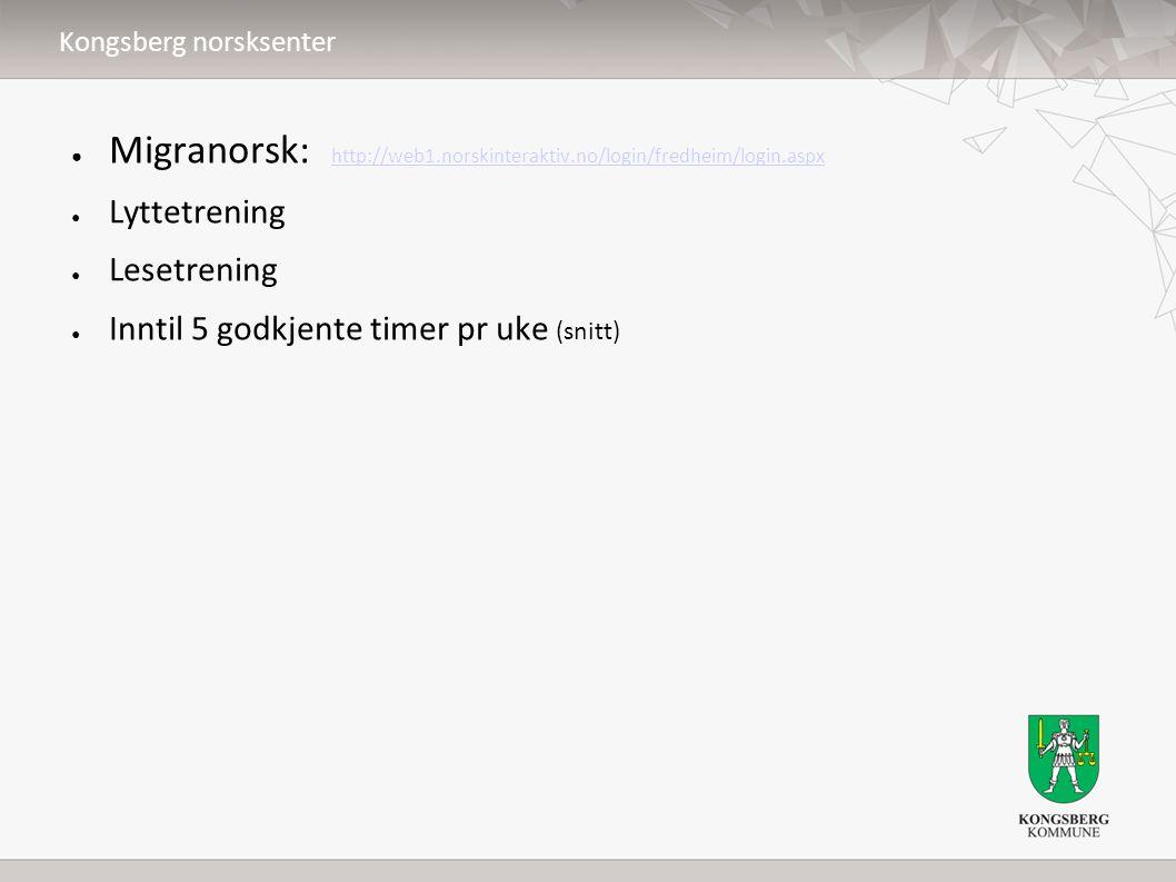 Kongsberg norsksenter ● Migranorsk: http://web1.norskinteraktiv.no/login/fredheim/login.aspx http://web1.norskinteraktiv.no/login/fredheim/login.aspx