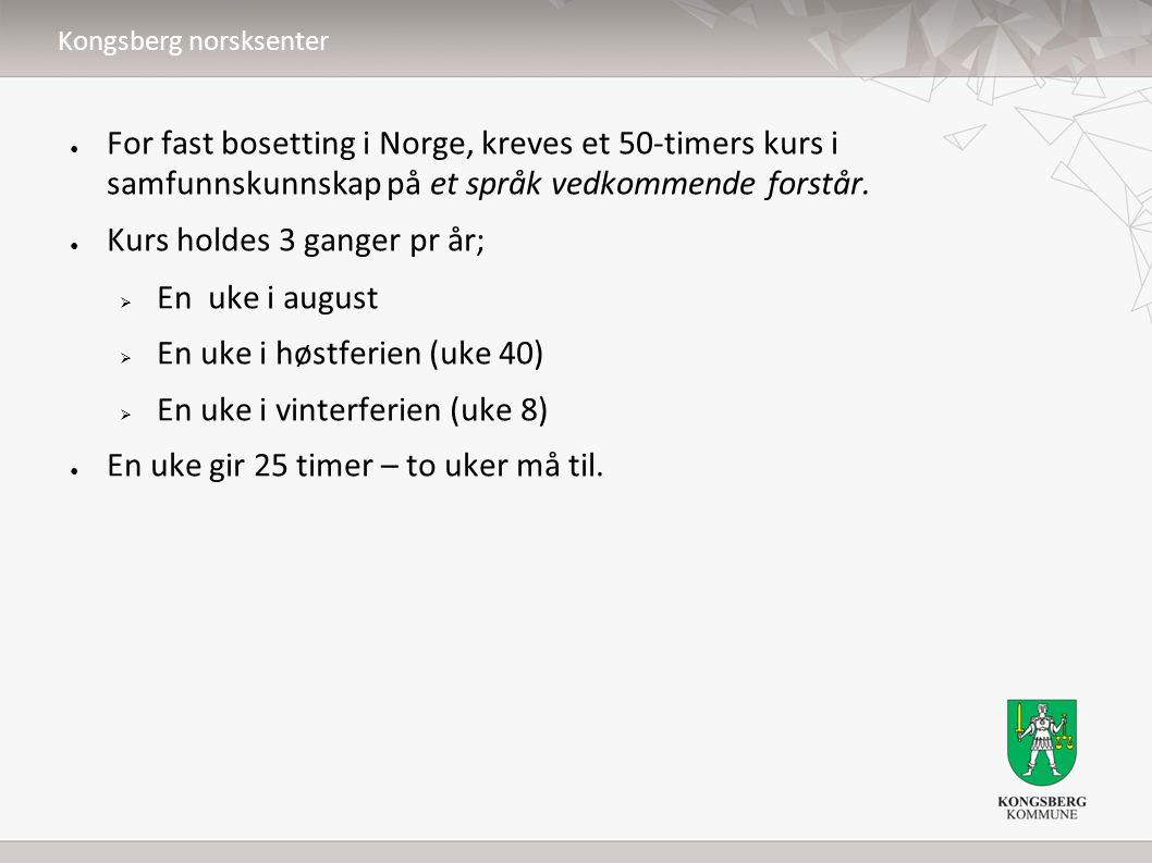 ● For fast bosetting i Norge, kreves et 50-timers kurs i samfunnskunnskap på et språk vedkommende forstår. ● Kurs holdes 3 ganger pr år;  En uke i au