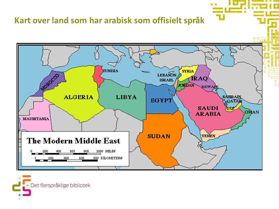 kart over midtøsten Arabisk barnelitteratur, i Midtøsten og i Norge Bibliotekmøtet i  kart over midtøsten